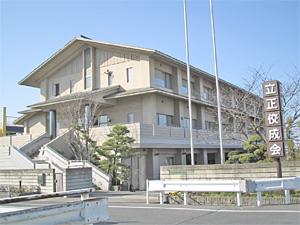 立正佼成会 奈良教会