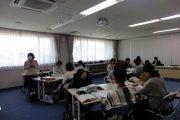 会員教育Ⅱ